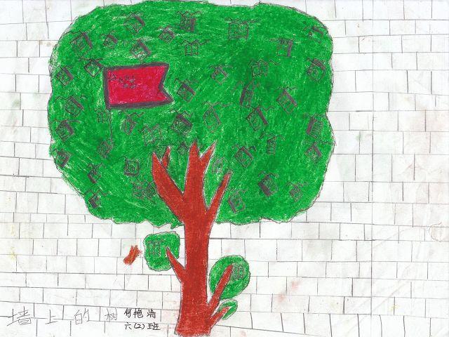 k-school1_2